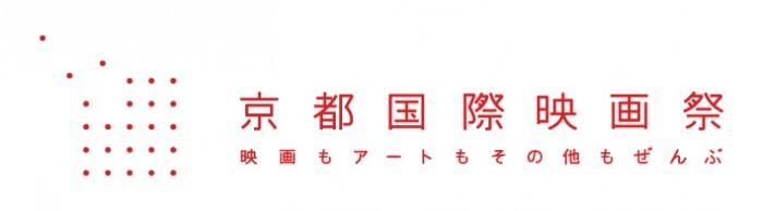 映画祭ロゴKKE