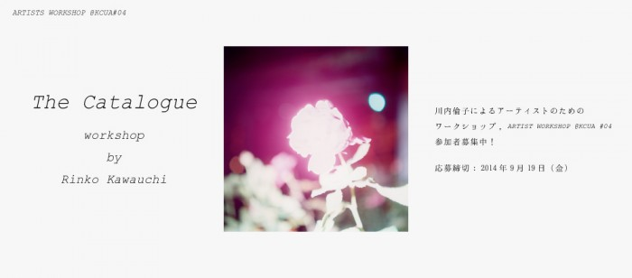 The Catalogue by Rinko Kawauchi