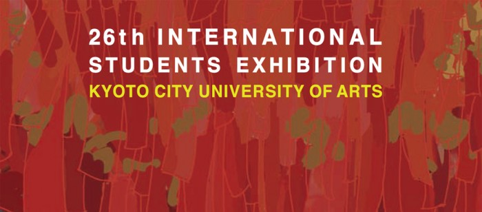 26th International Students Exhibition