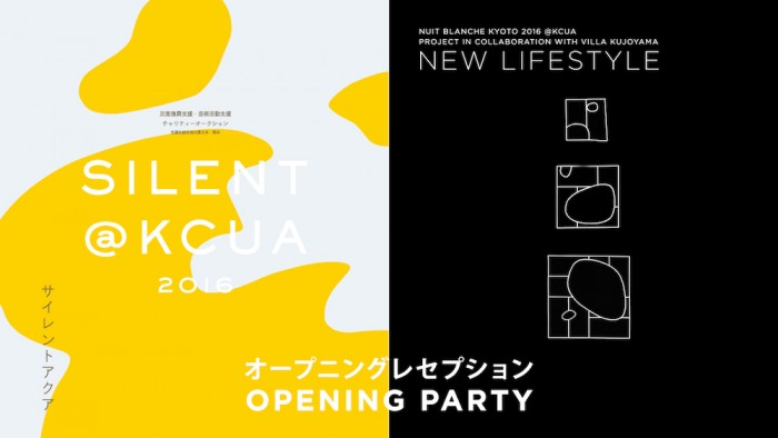 Silent @KCUA 2016/New Lifestyle: Opening Party