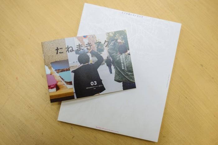 publications_2017-04