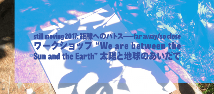 Workshop: We are between the Sun and the Earth