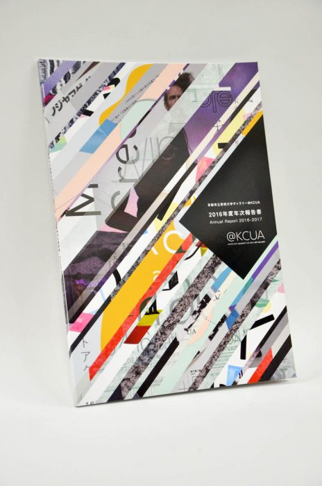 Kyoto City University of Arts Art Gallery @KCUA Annual Report 2016–2017